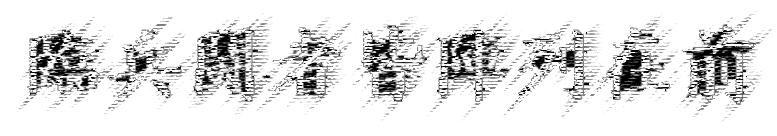 kuji kiri kanji