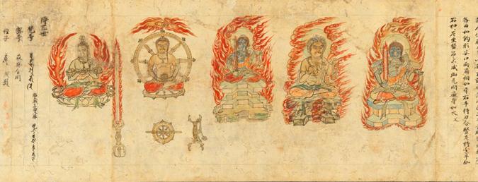 Godai Myō-ō
