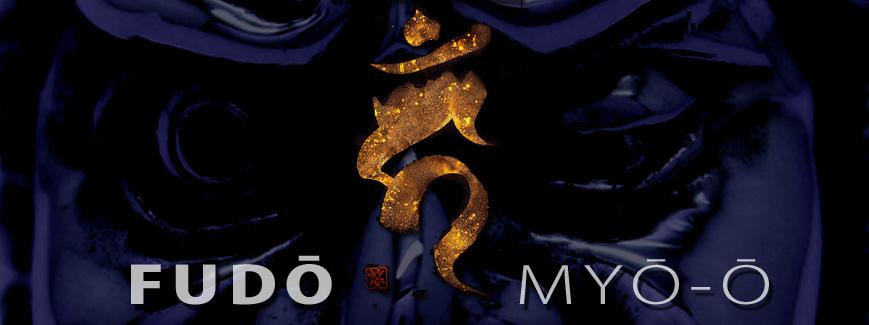 Fudō Myō-ō