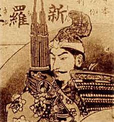 japanese kyūsho