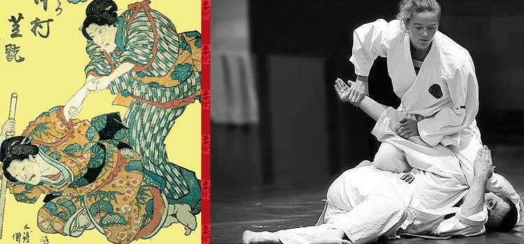 jujutsu history