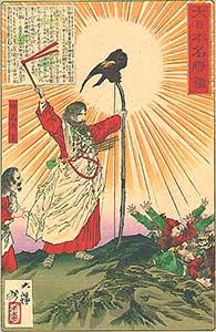 crow yatagarasu
